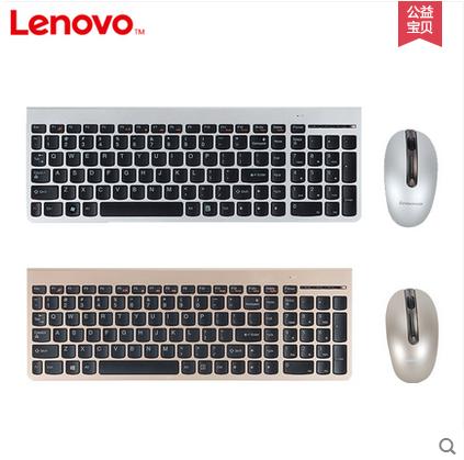 98c62ba5260 Lenovo / LENOVO SK8861/ZTM600/KM5922 wireless mouse and keyboard set  chocolate keyboard laser