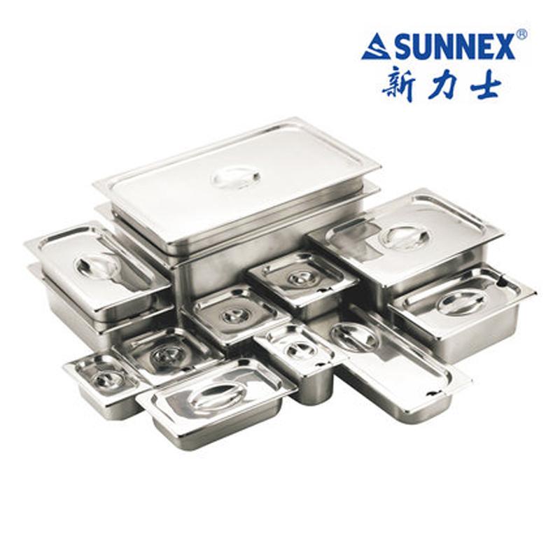 SUNNEX新规格力士快餐盆v规格食物盆份数盆冰淇淋盒自助餐份数方盆