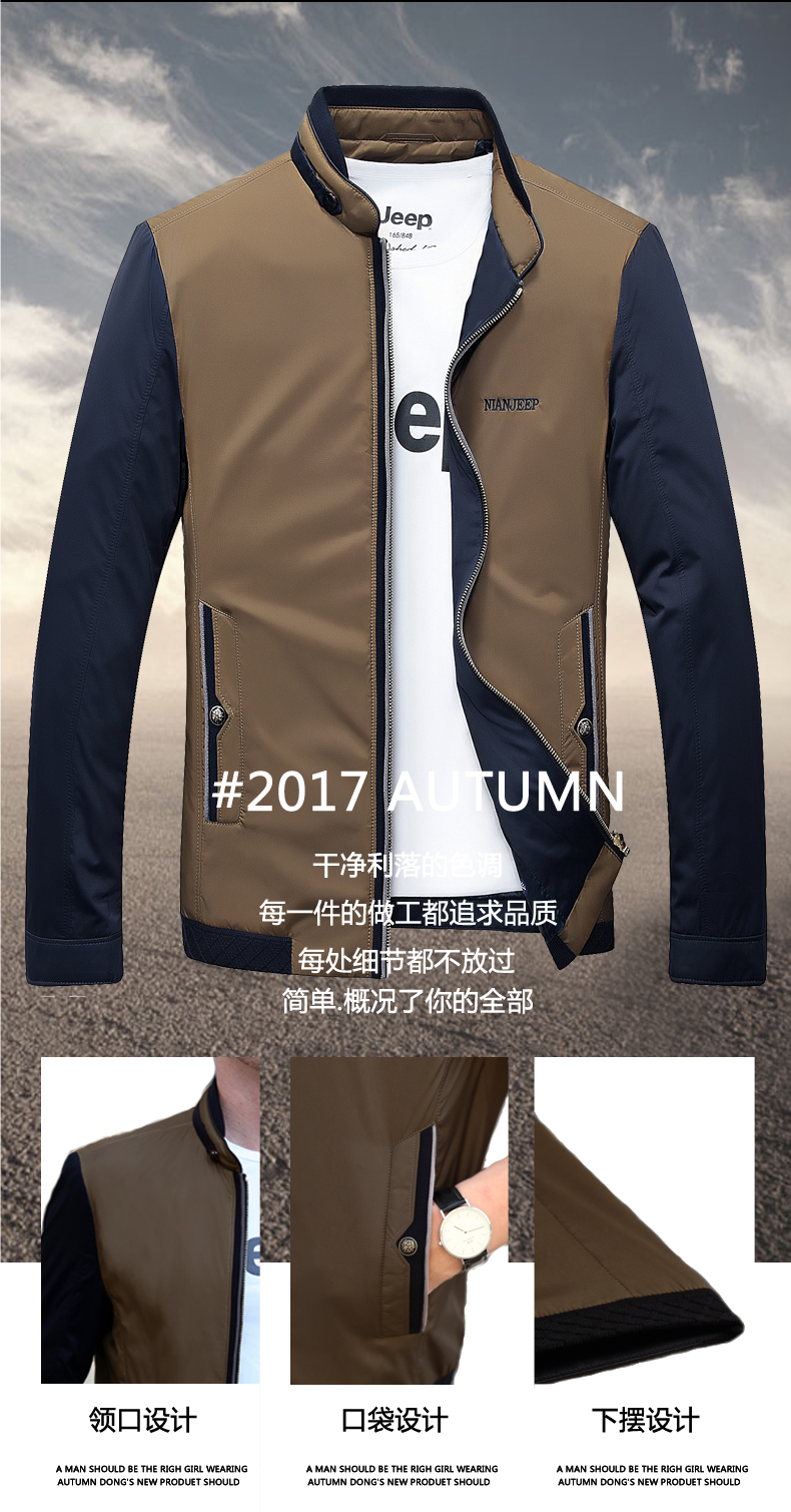 2017 mùa đông mới áo len nam phần dài Hàn Quốc thanh niên lỏng giản dị áo len áo khoác 46