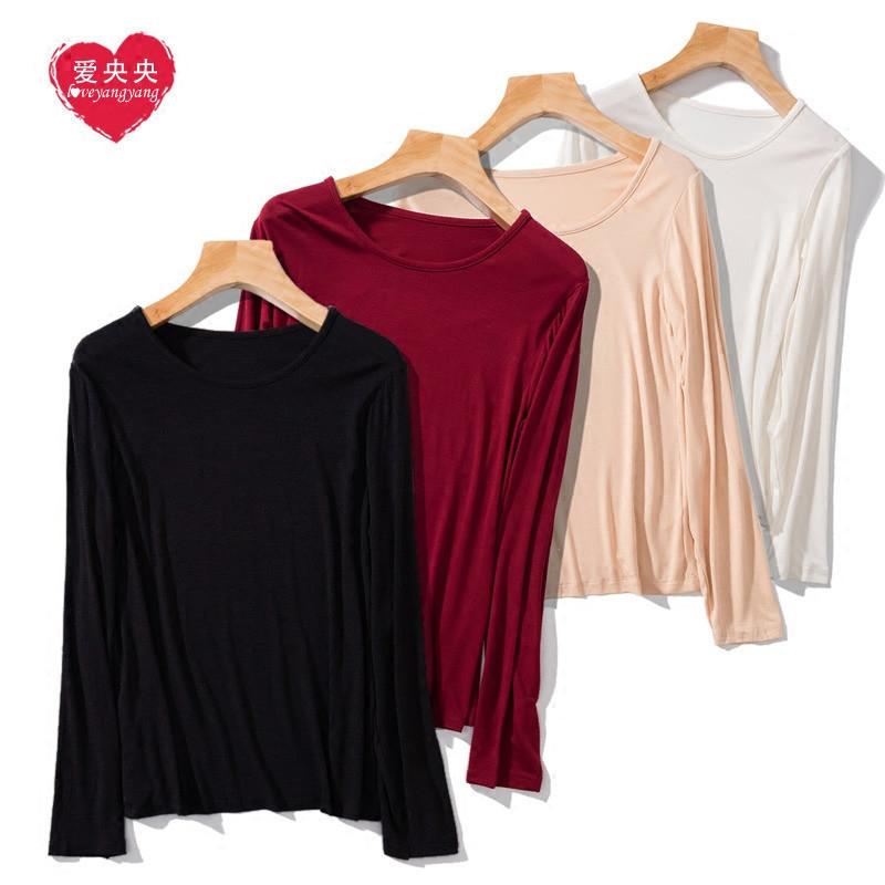 秋衣大码长袖秋冬装新款韩版莫代尔修身女装打底T恤上衣衫女士服