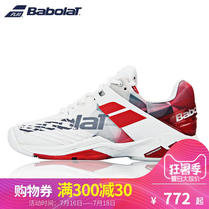 New kho báu Babolat Propulse của nam giới giày quần vợt chuyên nghiệp mang giày thể thao 30S18208