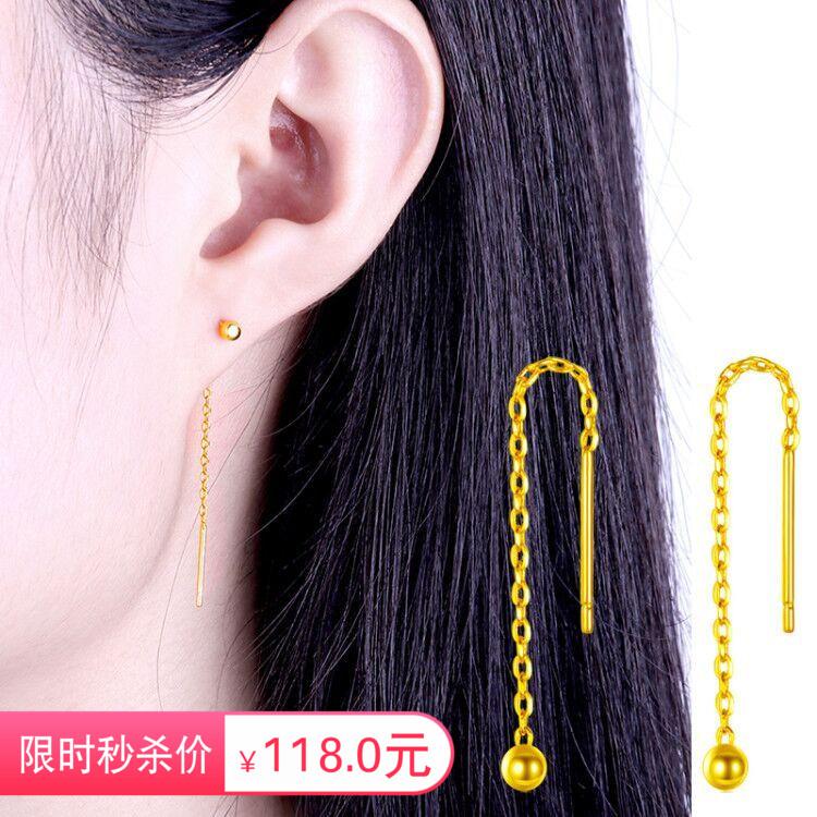 Золотой провод для ушей длинный фасон с бахромой Золотые серьги женский 24K чистого золота серьги передачи бисера диких прогрессивный серьга