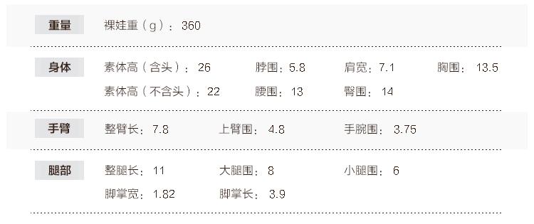 cn6fnv男体.jpg