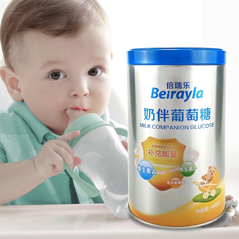 无水葡萄糖宝宝儿童成人固体冲剂-秒客网