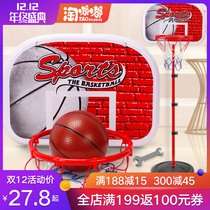 Childrens basketball rack can lift indoor shooting frame baby puck boy ball