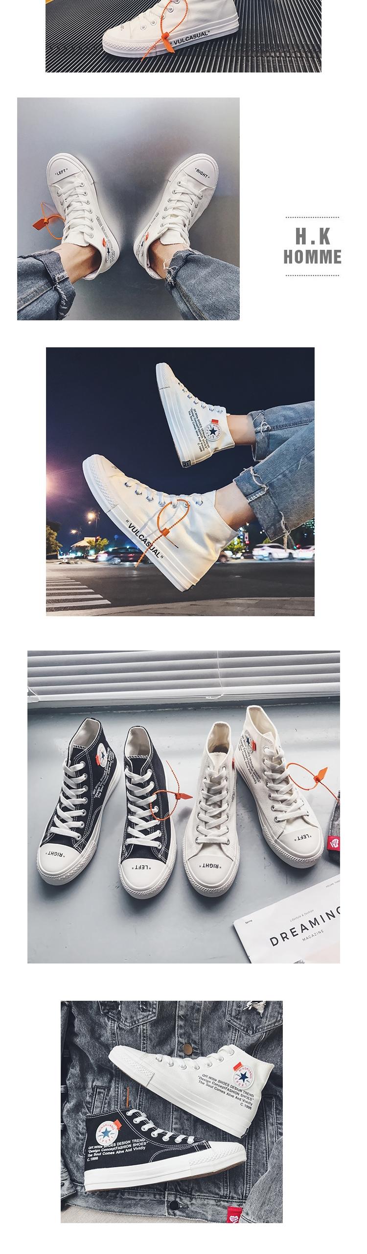 2018男士新款高帮流行帆布鞋B259-C125-P50