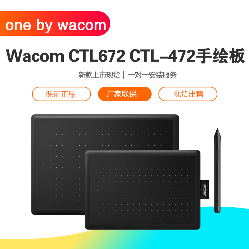wacom tablet ctl472 hand-painted board Bamboo learning board electronic  drawing board computer drawing board 472