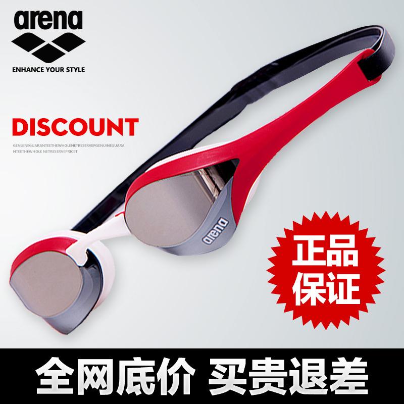 arena泳镜男女竞技游泳镜进口防水防雾泳镜通用专业眼镜蛇AGL-180
