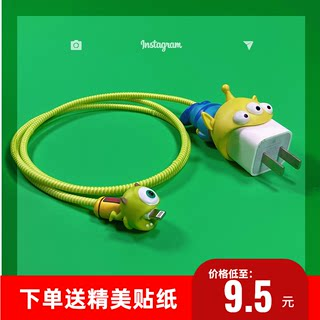 Apple special 11 data cable protective cover bite mobile phone charger head protection rope winding earphone anti-break