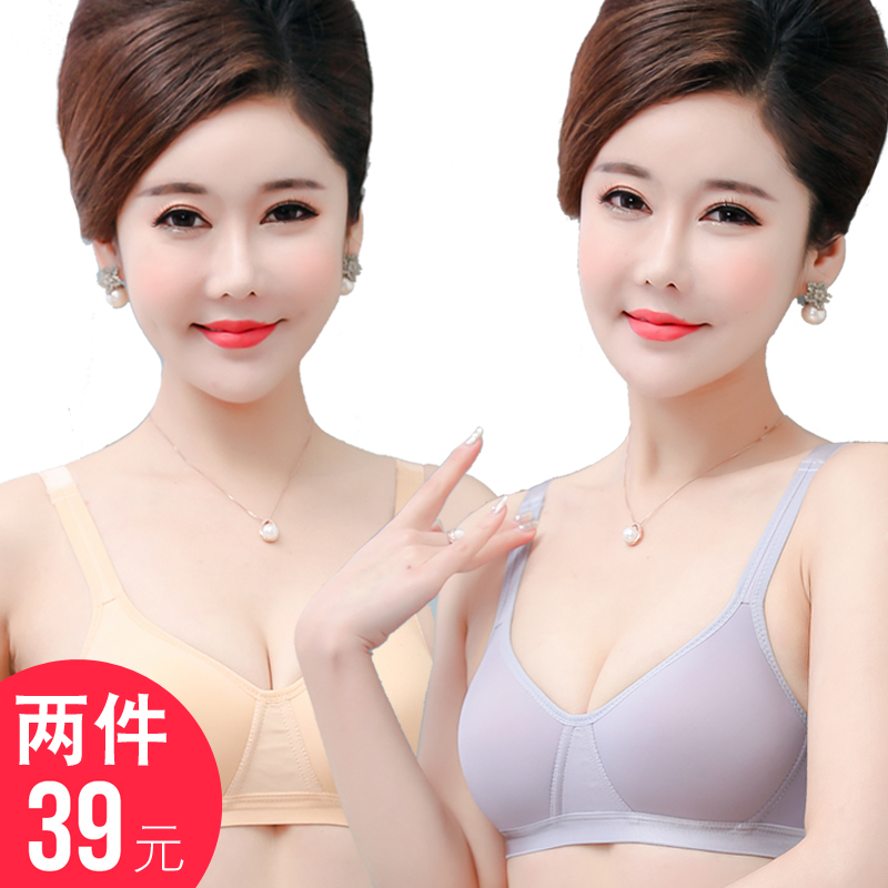 Middle-aged and elderly bra underwire middle-aged mother seamless comfortable breathable sleep underwear large yards bra summer thin models