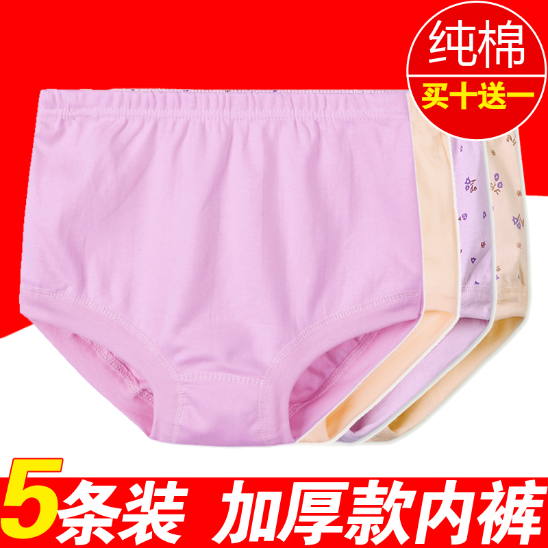 Thick 5 pieces of middle-aged underwear cotton triangle pants mother loose large code high waist thick old man pants head
