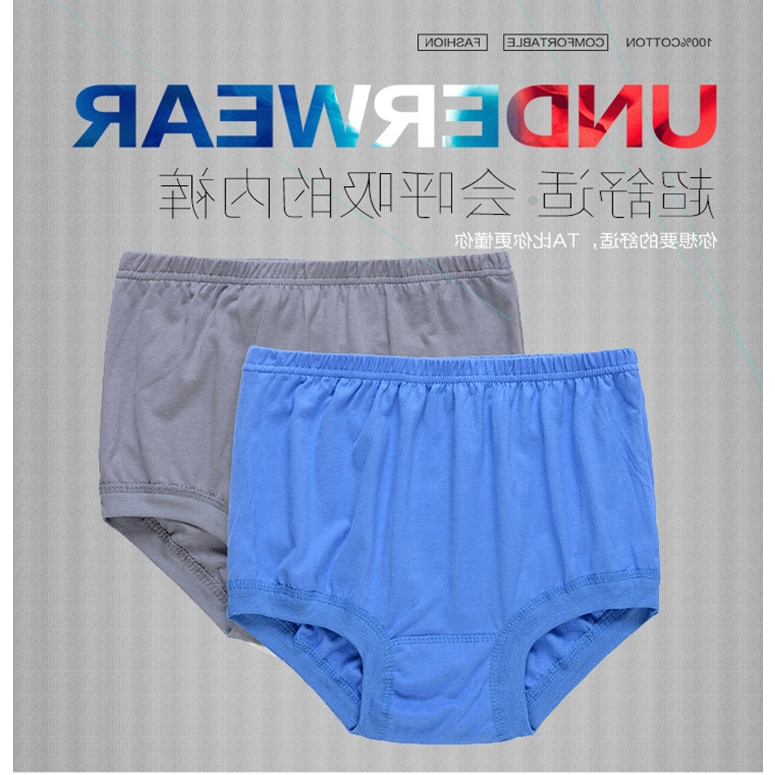 5 thick middle-aged cotton underwear elderly male cotton triangle shorts large size high waist loose dad pants