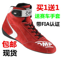 Italy OMP racing shoes kart racing shoes auto league car shoes