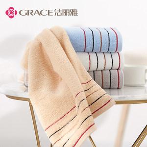 洁丽雅毛巾 纯棉加厚洗脸巾柔软吸水全棉家用成人儿童毛巾 四条装