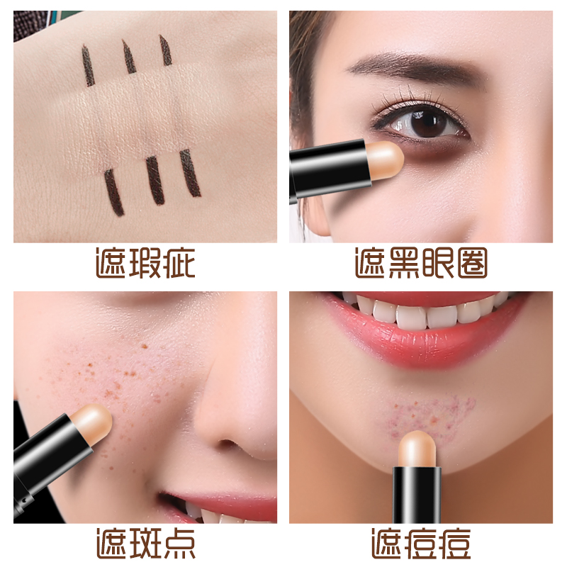 Concealer pencil eye bag concealer pox India eye face cover spots dark circles acne scars concealer stick artifact