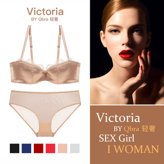 Victoria light surface underwear female sense ultra-thin gathered lace bra form skin color half cup bra suit