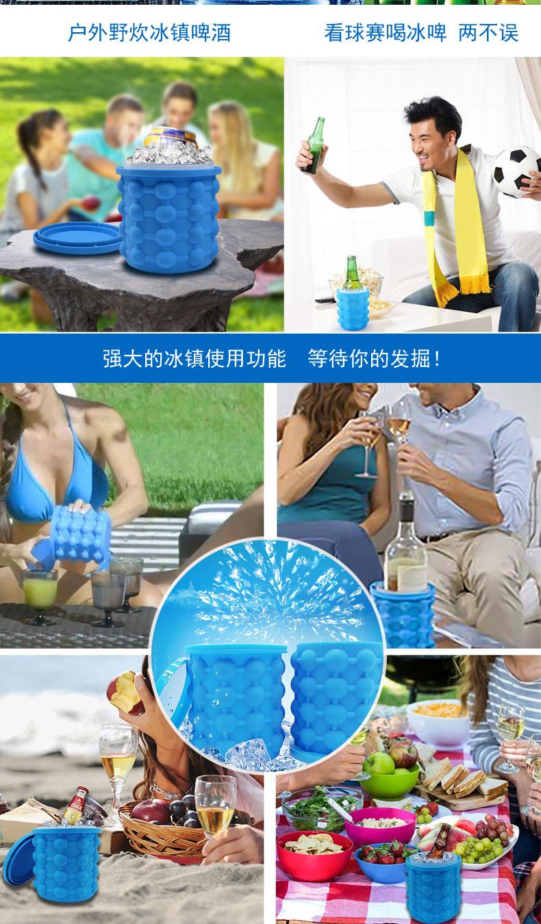 【獨家新品】創意矽膠冰桶快速制冰器冷凍冰塊模具冰鎮飲料保溫冰桶個性家用ATF