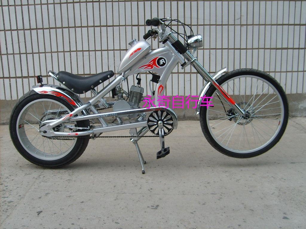 Велосипед женский 2fast4you  48cc/60cc/80CC