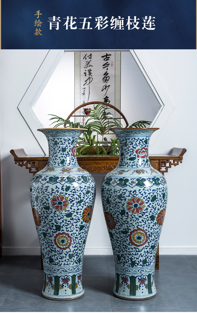 Jingdezhen porcelain ceramic oversized ground of blue and white porcelain vase furnishing articles sitting room of Chinese style household, hotel decoration