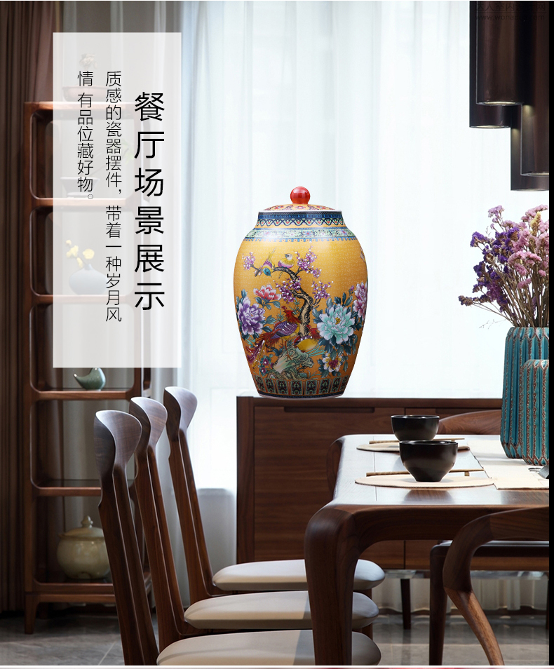 Jingdezhen ceramics barrel 20 jins 30 jins home insect moistureproof with cover seal cylinder home furnishing articles