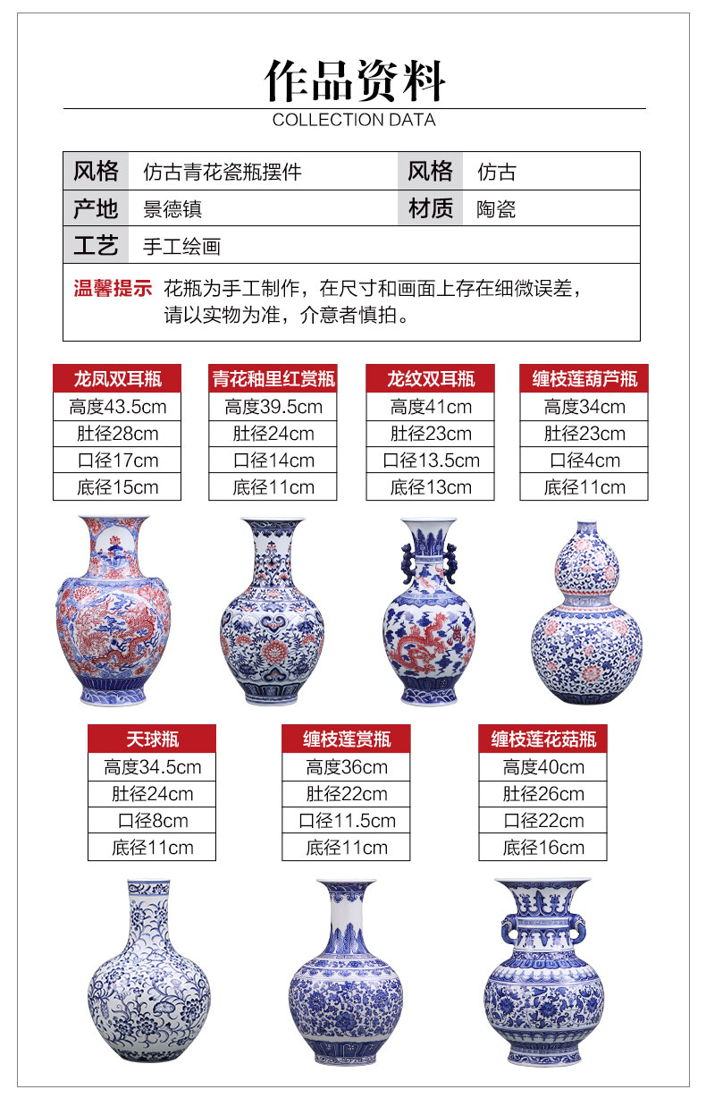 Jingdezhen ceramics glaze color hand - made of blue and white porcelain vase is placed under the new Chinese style household flower arrangement sitting room adornment