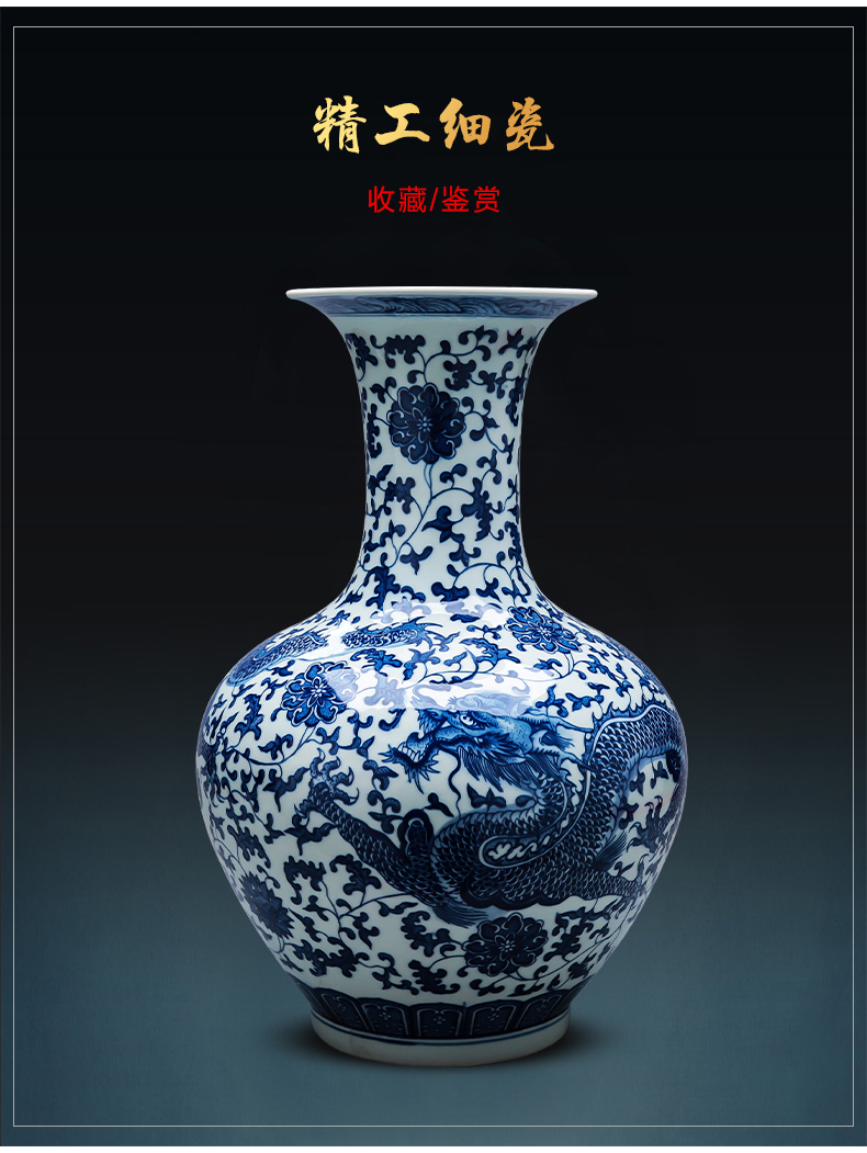 Jingdezhen ceramics hand - made ground vase of blue and white porcelain glaze color is placed under the new Chinese style household living room decoration
