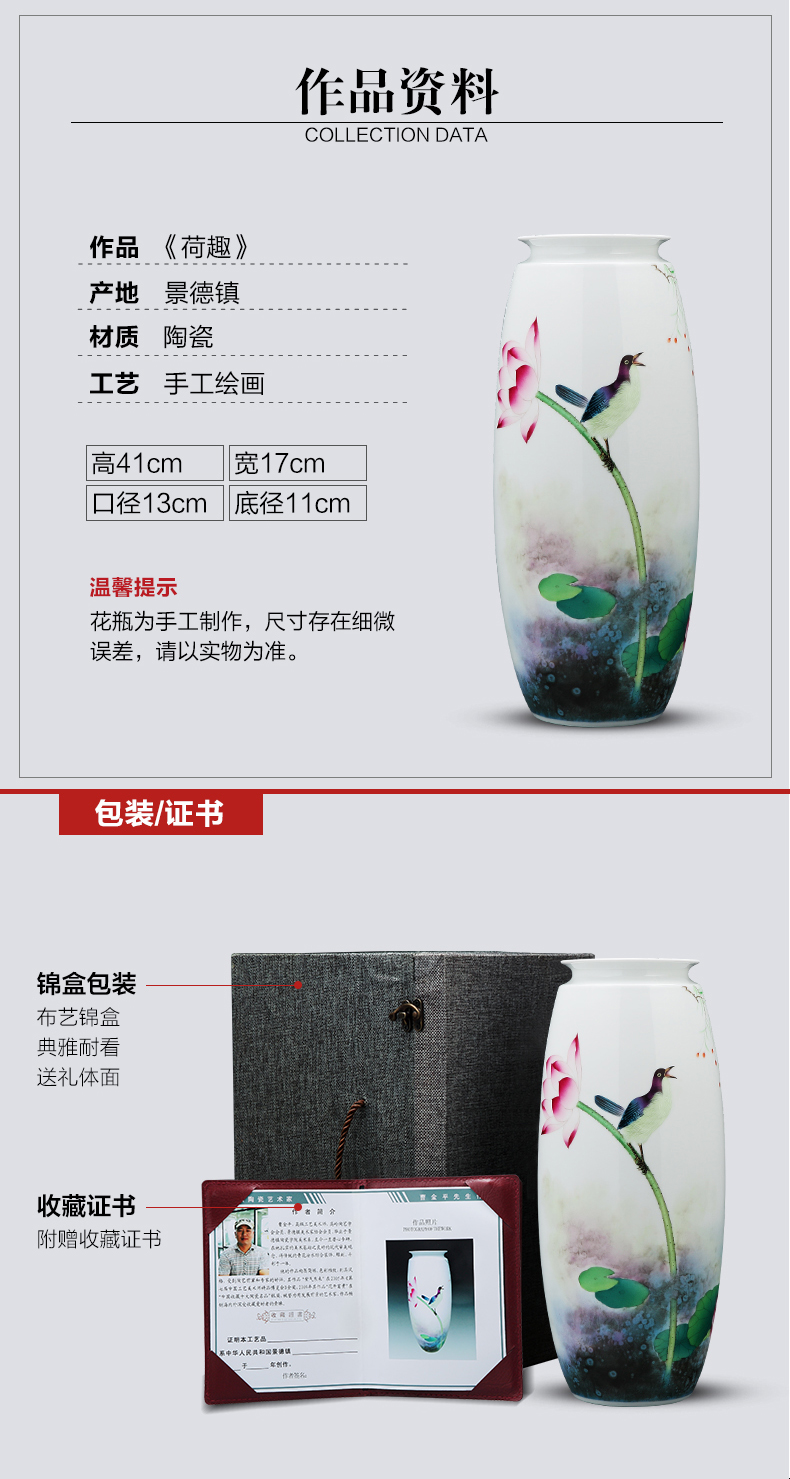 Jingdezhen ceramics hand - made thin foetus lotus flower bottle furnishing articles creative modern home flower arrangement sitting room adornment
