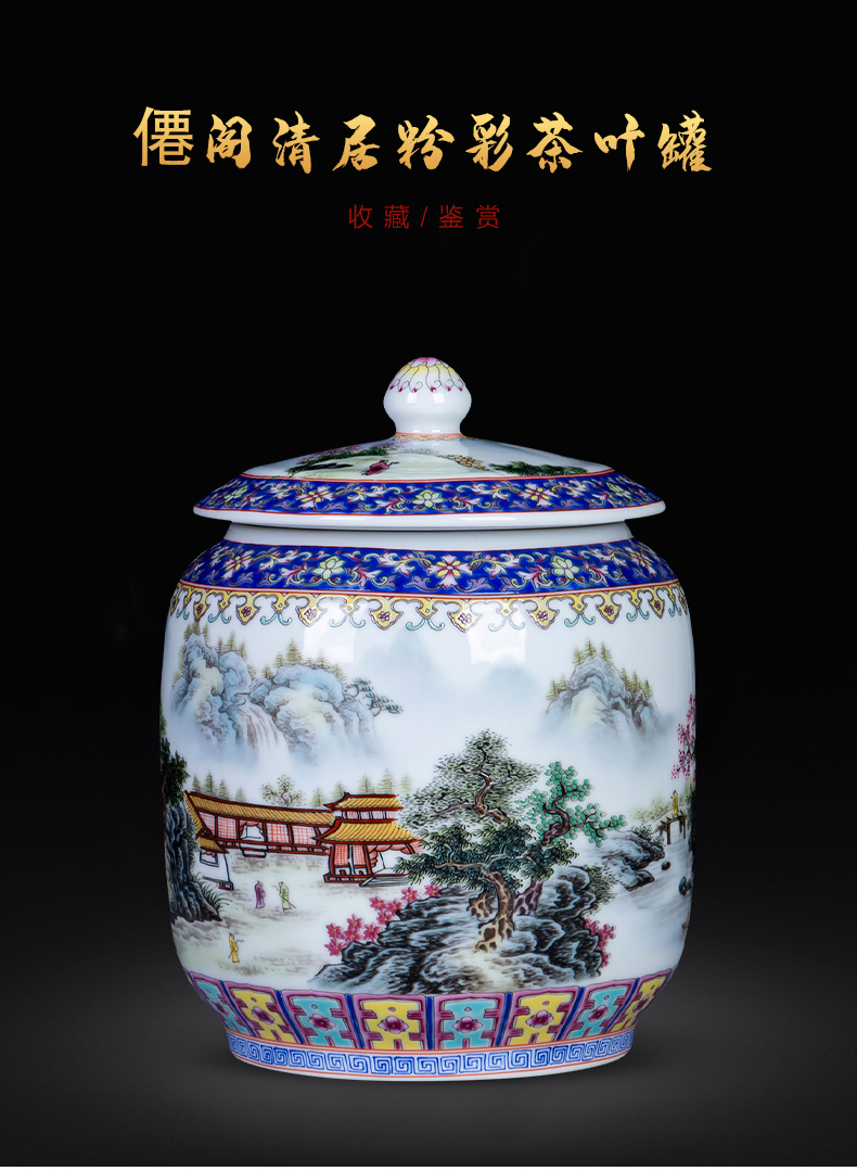 Jingdezhen ceramics Chinese landscape scattered tea storage tanks to live in a small colored enamel is received with cover pot furnishing articles