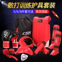 Middle Cheng Wang Childrens protective gear set adult Sanda Training boxing Set