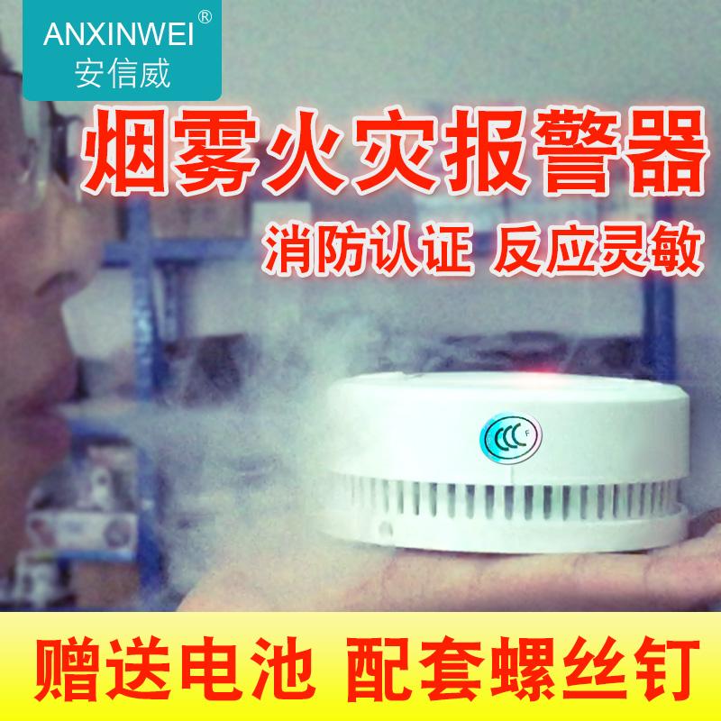 Беспроводной дым туман сигнализация домой независимый дым смысл проводной дым туман зонд устройство пожаротушение пожар бедствие сигнализация