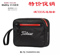 Golf bag Waterproof handbag men and women hand bags small and convenient