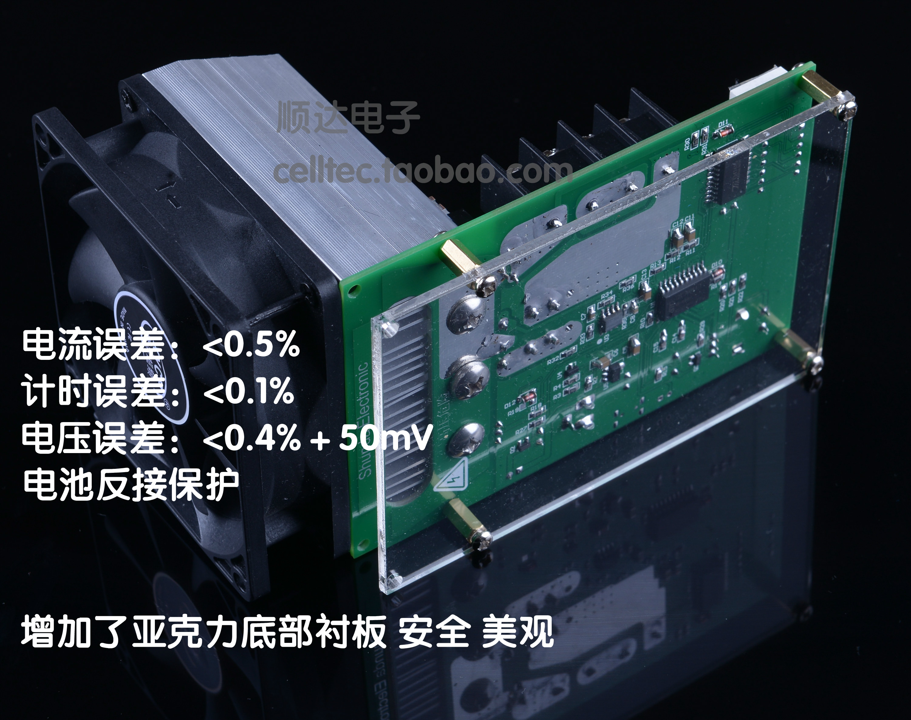 Battery Capacity Tester Adjustable Constant Current Load Electronic Connectable Computer Tec 12p