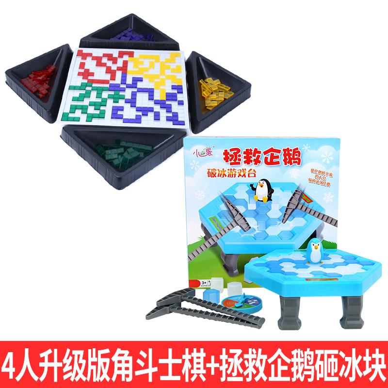 4-х человек модернизированный Шахматы гладиатора + Сохраняйте кубики льда пингвинов