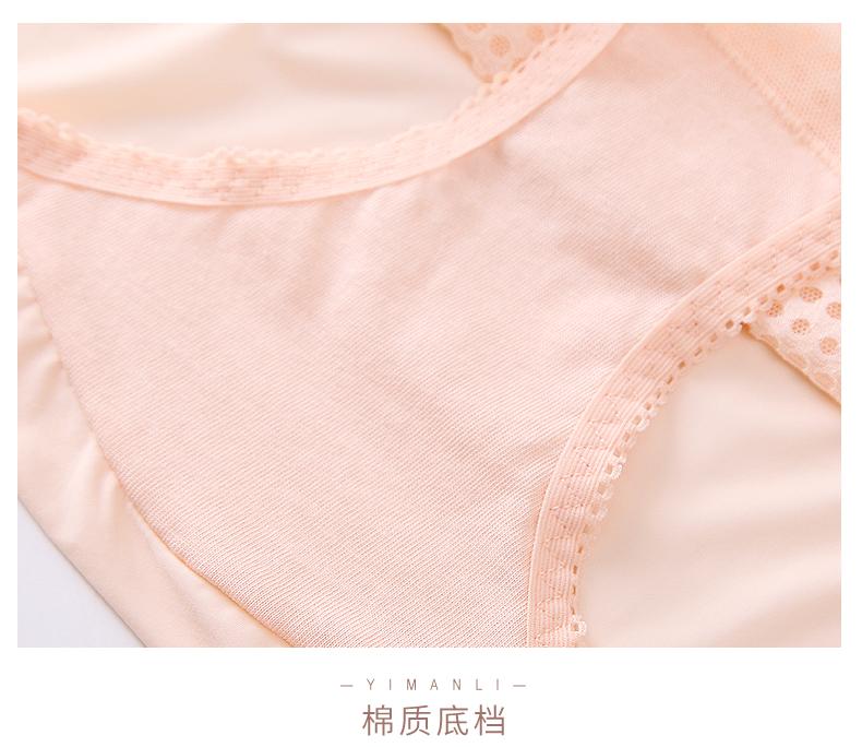中國代購|中國批發-ibuy99|依曼丽女士蕾丝内裤性感舒适透气提臀中低腰大码女平脚裤YC18801