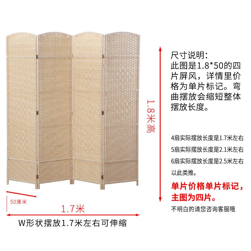 Китайский стиль экран гостиная спальня экономического типа вход сложить мобильный современный простой дерево небольшой квартира отрезать декоративный