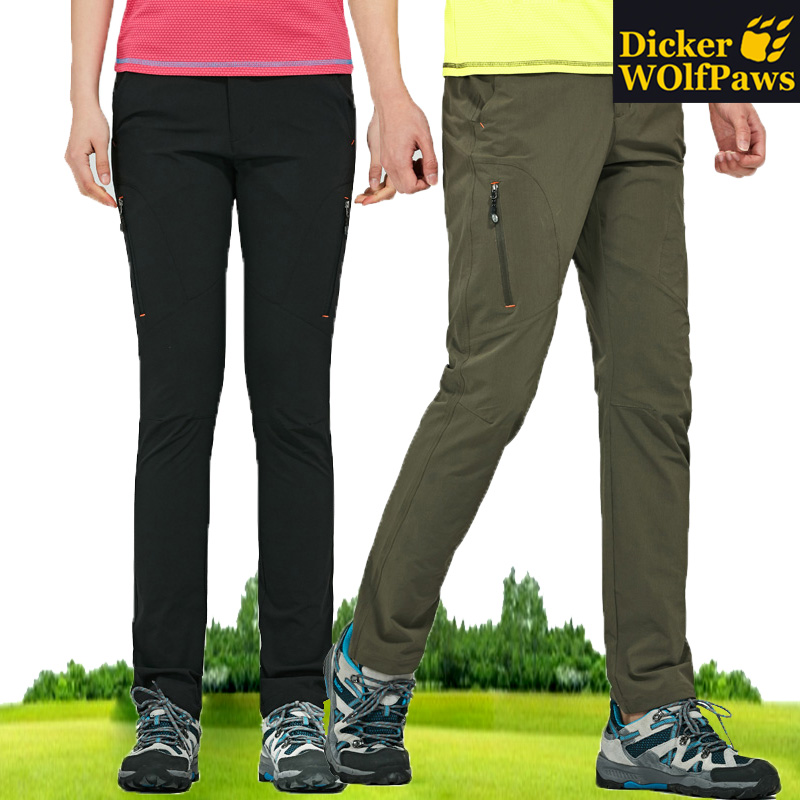 f9953e96e007 Dickel Wolf claw quick-drying pants men thin breathable waterproof pants  summer thin section stretch running hiking pants women