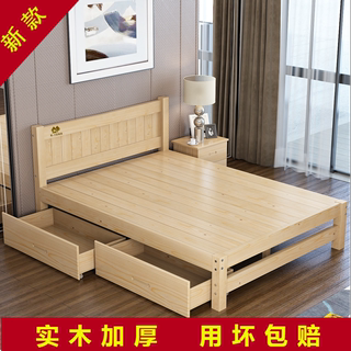 All solid wood 1.8m double bed 1.5m modern simple single bed pine wood bed 1.2 children's simple wooden bed