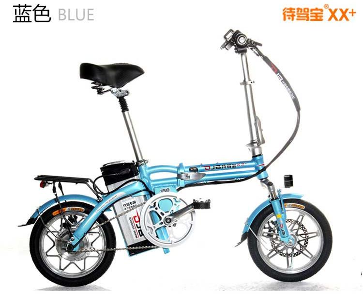 Чистый электрический 120 км версия 14 дюймов синий