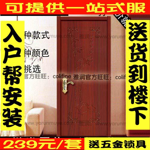 厂家直销室内门烤漆钢木门套装门复合实木门强化免漆门-免漆门6
