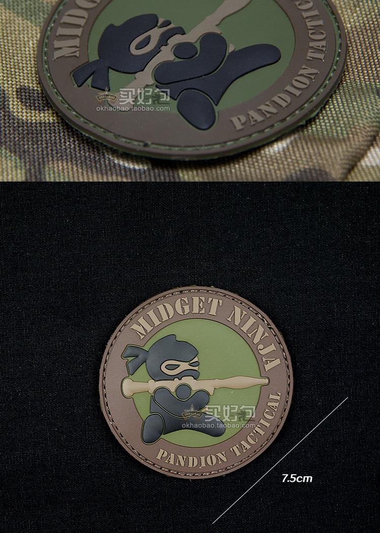 潮集韓品原品MSM 拿RPG的侏儒忍者 Midget Ninja RPG魔術貼士氣章背包貼章
