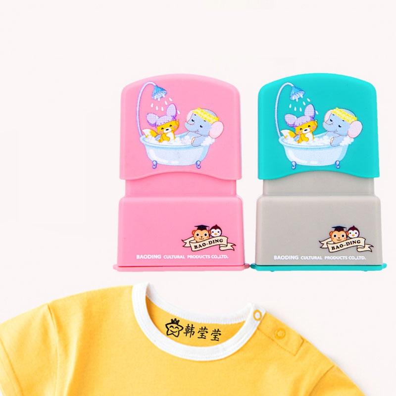 名字印章幼儿园名字贴防水校服可免缝刺绣可爱儿童学生宝宝姓名贴