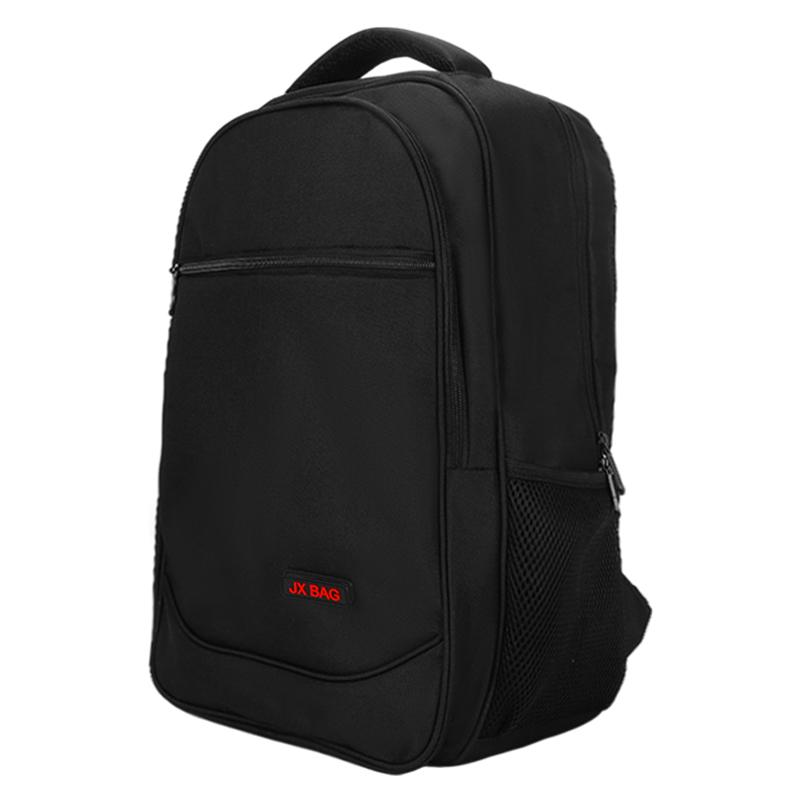 书包初中男士双肩包超大容量背包简约时尚潮流女高中大学生电脑包