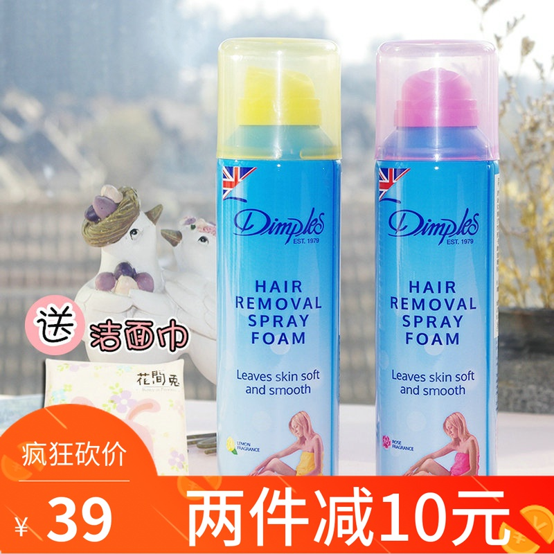British Dimples Dubes Hair Removal Spray Hair Removal Cream