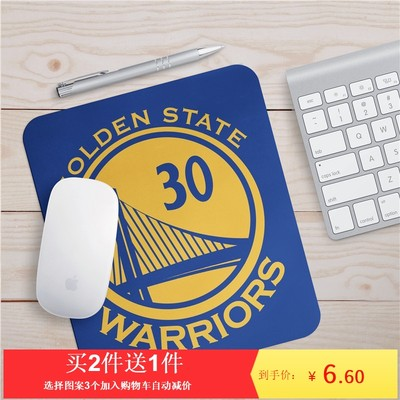 James Wade Harden Owen McGrady Jordan Kobe Curry NBA Lakers Gaming Anti-skid mouse pad
