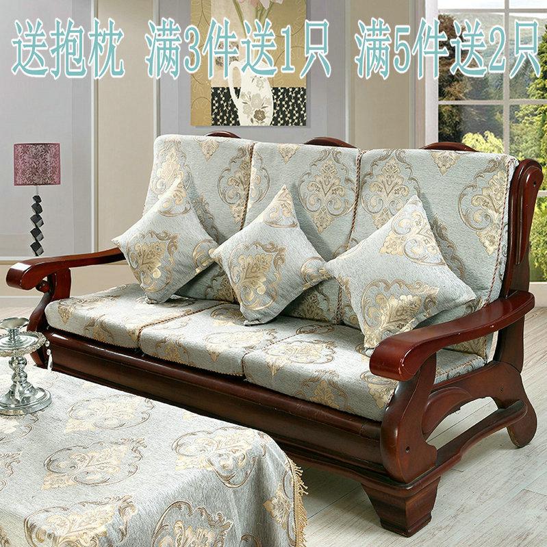 实木沙发垫带靠背连体红木沙发坐垫海绵木沙发垫加厚海绵可拆洗