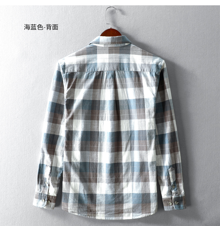Autumn new men's casual large grid shirt collar cotton long-sleeved port wind young students color woven cotton shirt 44 Online shopping Bangladesh