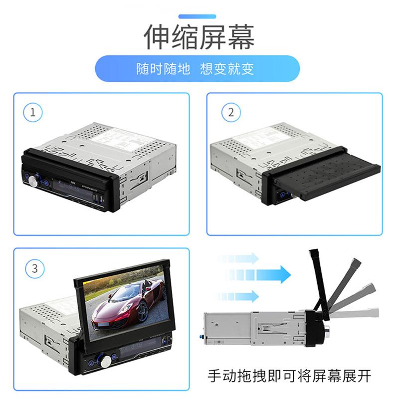 7-inch telescopic navigation large screen bread car Bluetooth mp5 card MP3  reverse one radio generation CD host DVD