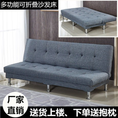 Simple sofa small family folding sofa bed rental room sofa afternoon bed net red lazy simple fabric sofa