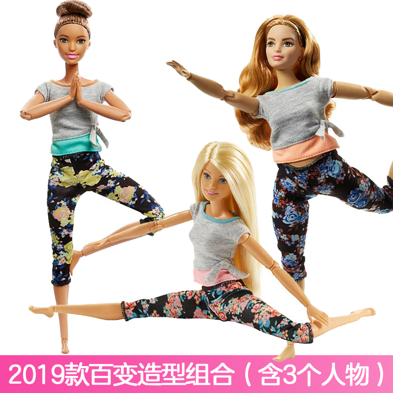 [combination] 22 Joint Movable Fashion Flower Pants Barbie Ftg80-contains 3 Dolls