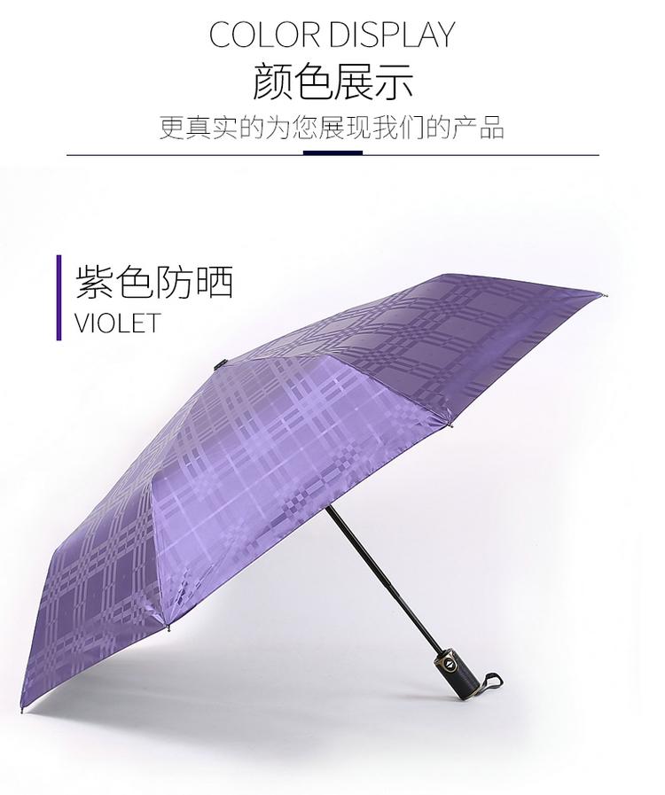 全自动雨伞折叠太阳伞双人伞成人男女加固晴雨两用防紫外线学生伞56张